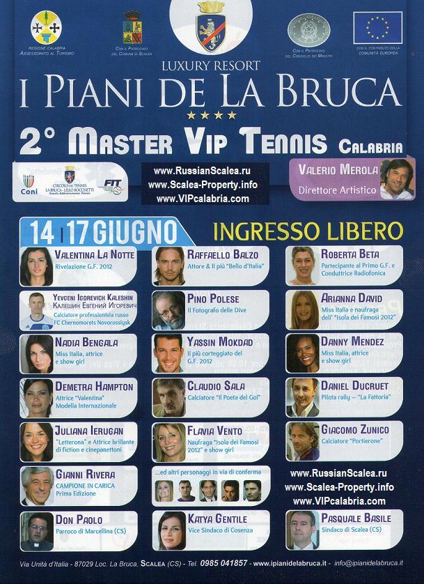 14–17 июня проходит Турнир по теннису VIP-master Calabria в компплексе La Bruca